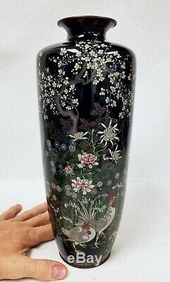 Large Fine Antique Japanese Cloisonne' Vase Possibly by OTA