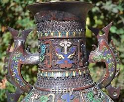 Large Old Japanese Champleve Bronze Vase