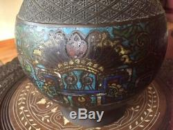 Large Vintage Japanese Champleve Brass Bronze Vase Double Lug Handles 11 1/2