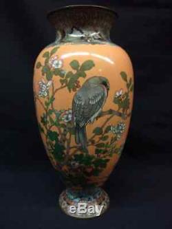 Large Vintage Japanese Meiji Cloisonne Vase