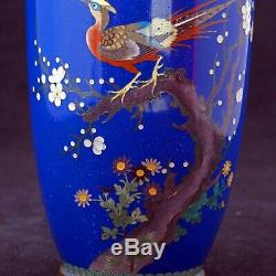 Meiji Japanese blue cloisonné vase with pheasant design circa 1910