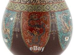 Museum Quality Kyoto Japanese Cloisonné Vase Ota Hyozo