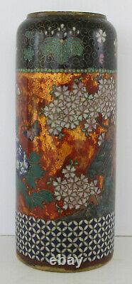 Namikawa Yasuyuki Style Japanese Meiji Cloisonne Cylinder Vase Paulownia Leaf