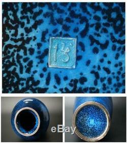 OSV03 Hiroaki oota Japanese Blue cloisonne enamel Fuji sippou vase pure silve