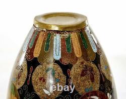 Old Japanese Goldstone Cloisonne Enamel Shippo Vase Namikawa Style Butterfly