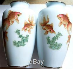 Pair Japanese Cloisonne Koi Vases on Pale Blue Ground 7 1/2