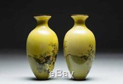 Pair Japanese Cloisonne Vases, Meiji Period