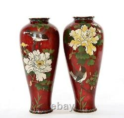 Pair Old Japanese Silver Wires Cloisonne Enamel Shippo Vase with Bird & Peony