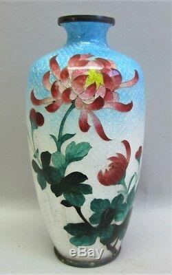 Pair of MEIJI-ERA JAPANESES CLOISONNE Floral Vases One Signed c. 1890 antique