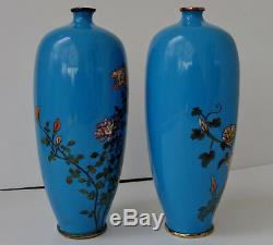 Paire de Vases Meiping Antique Japanese Silver Ginbari Cloisonné Vases Meiji