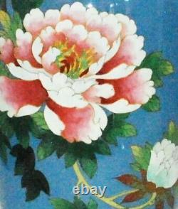 Pristine Japanese Cloisonne Enamel Vase by the Leading Artist Hayashi Kihyoe