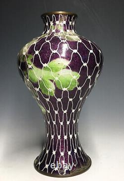 Rare 19th C Japanese Ginbari Moriage Cloisonné Vase with Fish Net & Mt Fuji Mark
