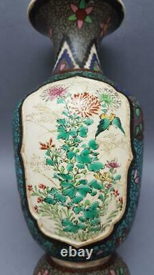 Rare Antique Japanese 19th Century Totai Cloisonne Satsuma Awata Shippo Vase