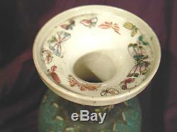 Rare Antique Japanese Cloisonne On Porcelain Style Vase