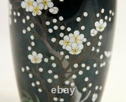 Rare Japanese Akasuke Emerald Green Foil Cloisonne Vase with Dogwoods (7.5 H)