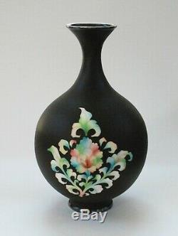 Rare Japanese Cloisonne Enamel Vase with Iron Finish Technique by Ando