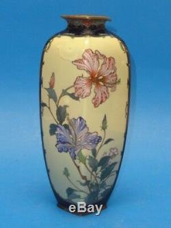 Rare Meiji Namikawa Yasuyuki Technique Cloisonne Vase 9.75