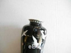 Silver base and wire Japanese Cloisonne vase mid 20th century