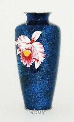 Striking Japanese Cloisonne Enamel Vase by Ota Hiroaki