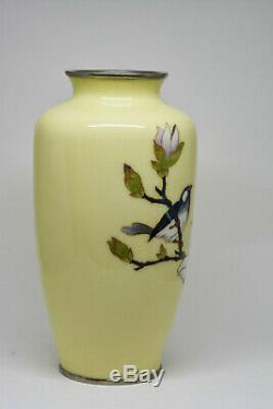 Stunning Japanese Sato Cloisonne Vase With Original Wooden Case 8.5 Inches