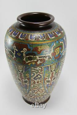 Stunning Oriental Japanese Bronze Champleve Enamel Vase