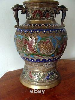 Superb Vintage Cloisonne Champleve, Large Brass Vase Dragon Birds Floral Design