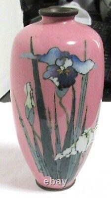 Tall Japanese Ando Cloisonne Pink Enamel Floral Design 43/4 H. Vase