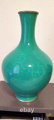 UNIQUE RARE Antique / Vintage Japanese Ando Cloisonne Enamel Vase 9 1/2H HEAVY