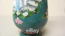 Unusual Japanese Cloisonne Enamel 8.5 Vase, Turquoise, Figural Scene