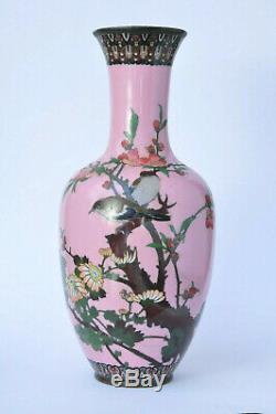 Vase cloisonné Japon bronze Antique Meiji Japanese enamel pink vase bird