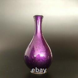 Vase en Cloisonné Japon Signé 19th C Kumeno Teitaro Japanese Cloisonne Vase