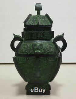 Vintage Bronze Vase Chinese Antique Cloisonne Dragon Vases Japanese Qing Used