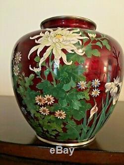 Vintage Japanese Akasuki Ginbari Cloisonné Vase