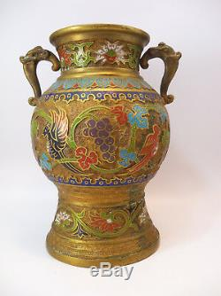 Vintage Japanese Brass Cloisonne Enamel Vase withElephant Handles, 9 1/4 Tall