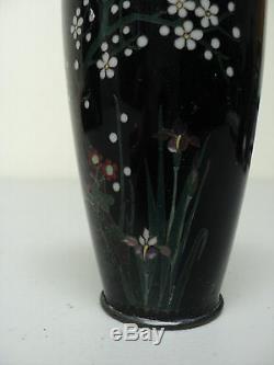 Vintage Japanese Cloisonne Enamel Vase, Gorgeous Cobalt Color Dogwood Decoration