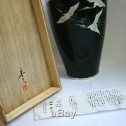 Vintage Japanese Cloisonne Silver wired 5cranes design Vase
