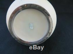 Vintage Japanese Cloisonne Vase Chrome Rim Wireless Signed by Tamura