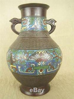 Vintage Japanese Double Handled 11 Champleve Bronze Vase