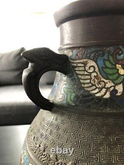 Vintage Japanese Enamel Over Bronze Champleve Phoenix Bird Vase