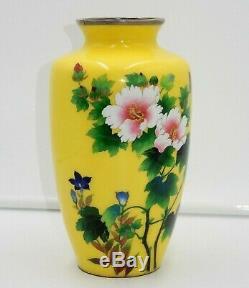 Vintage Japanese Inaba Cloisonne Imperial Yellow Enamel 8.5 Floral Vase