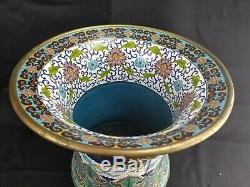Vintage Large Japanese Cloisonne Floor Vase Top 13x11