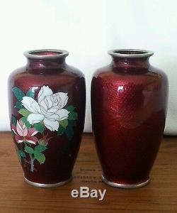 Vintage PAIR of Japanese Sato cloisonne red vases 4.75 ca. 1950's