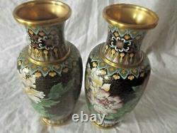 Vintage Pair of Cloisonne Vases with Floral Decoration