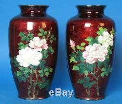 Vintage Pair of Japanese Ginbari Cloisonne Vases c. 1950