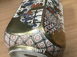 Y0854 FLOWER VASE Satsuma-ware color interior Japanese antique ikebana kabin